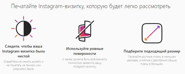 instagram.com/nametag